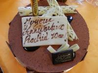 Rachid fête ses 10 ans chez Axecibles